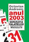 ANDOgrafia 2011